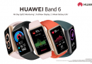 Huawei to launch affordable smart band with superior smartwatch features